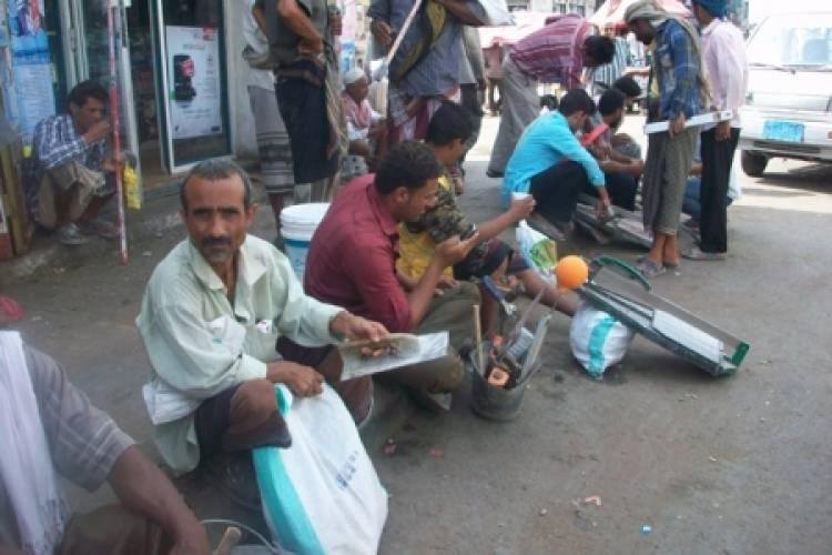 اليمن أكثر دول العالم تراجعاً في بيئة أداء الأعمال
