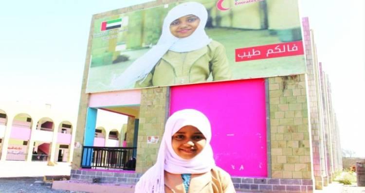 مكة.. أيقونة الهلال الإماراتي الملهمة للتعليم في الساحل_الغـربي