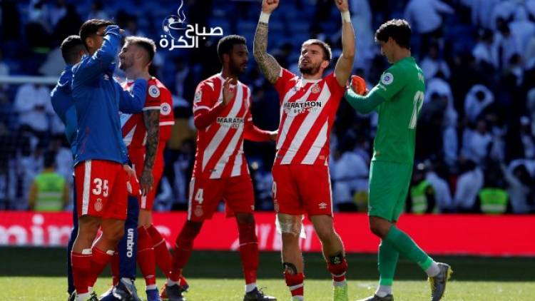 جيرونا يسقط ريال مدريد.. هدف مانشستر يونايتد الرئيسي.. إنتر ميلان يفاجئ إيكاردي