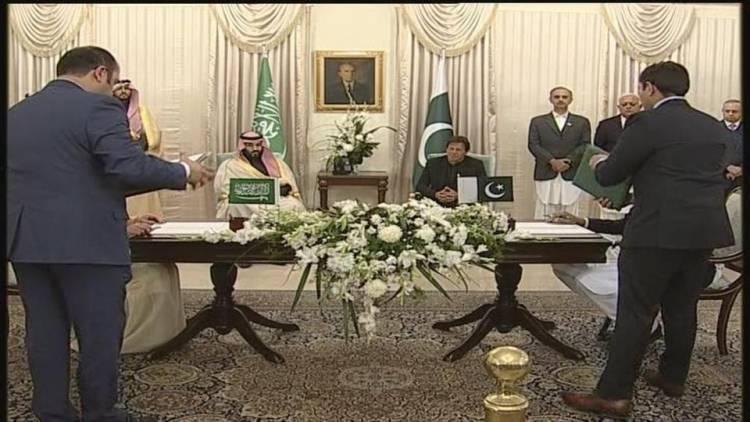 توقيع 7 اتفاقيات بين السعودية وباكستان بـ20 مليار دولار