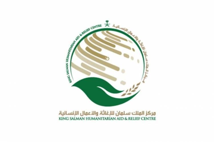 مركز الملك سلمان للاغاثة يفتتح جناحاً لمعيلات الاسر في حضرموت