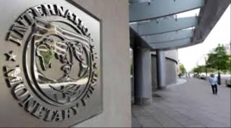 البنك الدولي يتوقع تعافي الاقتصاد #اليـمني