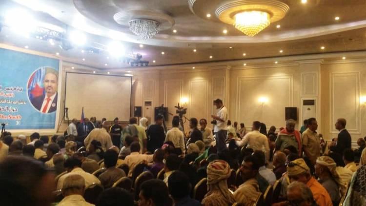 برعاية الرئيس الزبيدي..تدشين المرحلة الثانية من الحوار الجنوبي الجنوبي في العاصمة عدن