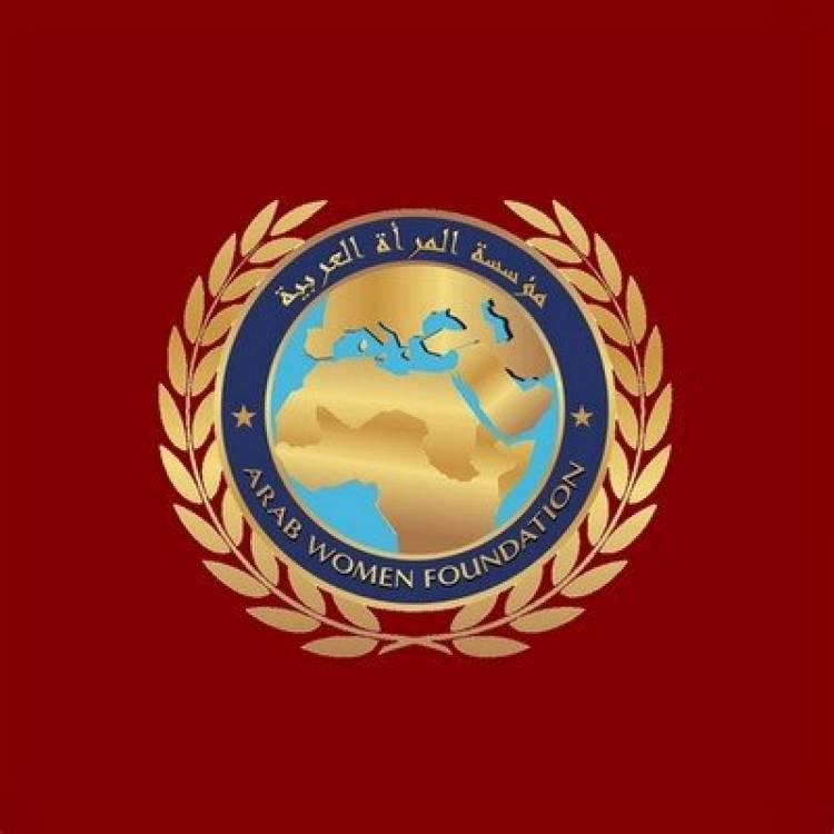 مؤسسة عربية تطلق حملة دولية لنزع نوبل للسلام من توكل كرمان