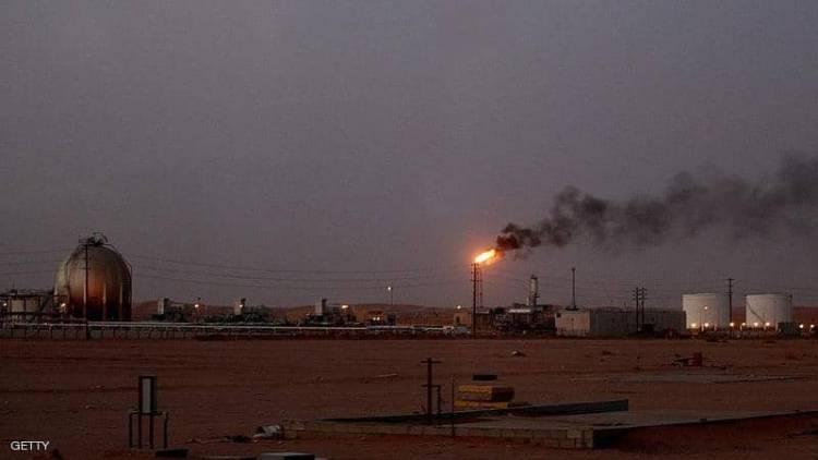 السعودية: الاعتداء على المنشآت الحيوية يستهدف اقتصاد العالم