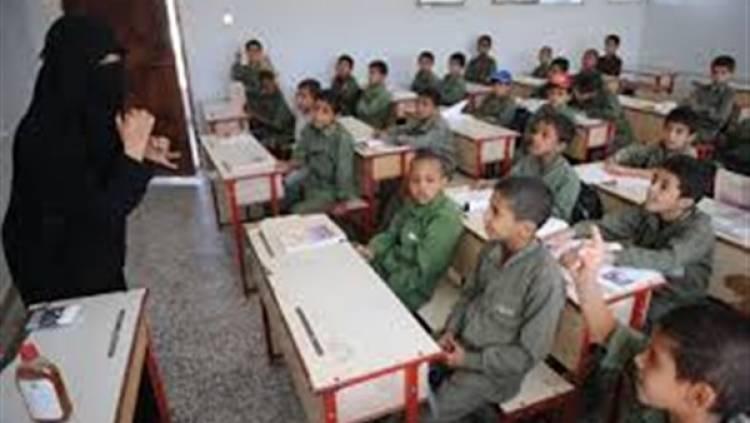 اليونسيف تكشف تفاصيل صرف حوافز المعلمين في اليمن