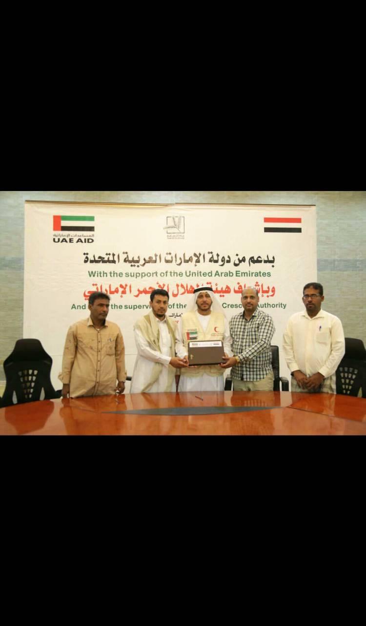 هلال الامارات يوقع إتفاقية تأهيل وترميم مستشفى غيل باوزير في حضرموت