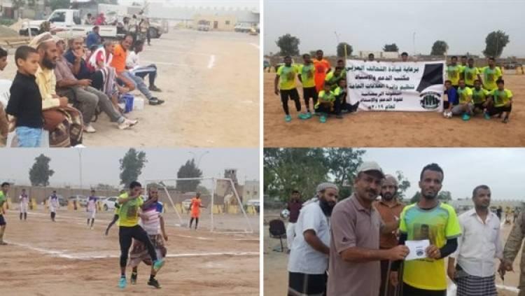 دوري ألوية الدعم والإسناد: حزم1 يتأهل بالقرعة إلى ربع النهائي