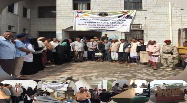 لجنة الإغاثة والأعمال الإنسانية للمجلس الانتقالي الجنوبي تدشن أول فعالياتها في #أبيـن