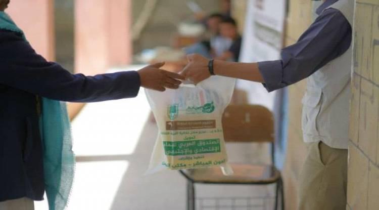 الصندوق العربي للإنماء الاقتصادي والاجتماعي يمول (6000) سلة غذائية وزعتها العون المباشر في إب