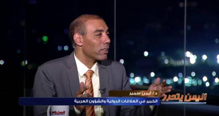 خبراء استراتيجيّون: يجب تحريك جبهات القتال ضد #الحـوثيين بالتوازي