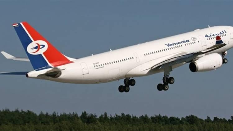 مواعيد إقلاع رحلات الخطوط الجوية اليمنية اليوم الخميس