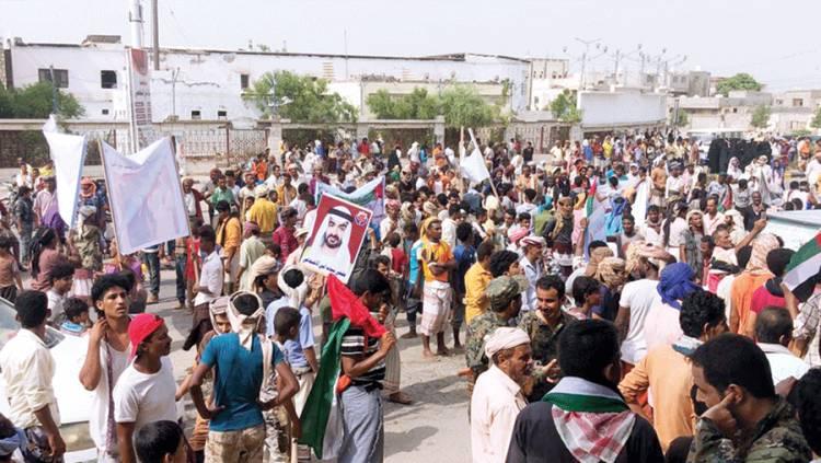 تظاهرات حاشدة في أبين تقديراً للإمارات
