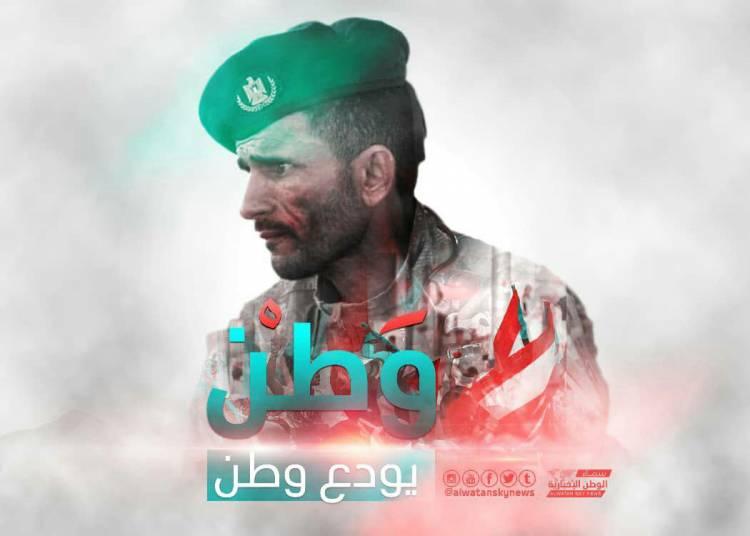 عاجل.. ابناء الجنوب يحتشدون بكريتر لتشيع شهداء الخميس وعلى راسهم الشهيد القائد ابو اليمامة