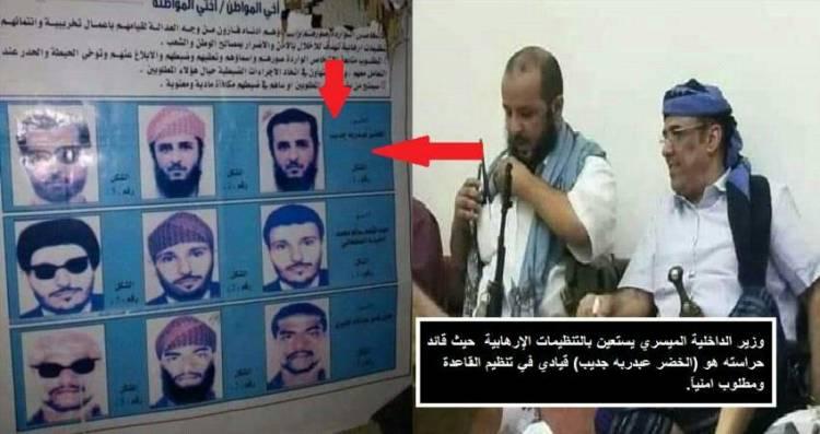 #عدن : قائد حراسة الميسري مطلوب امنيا لارتباطه بالارهاب .