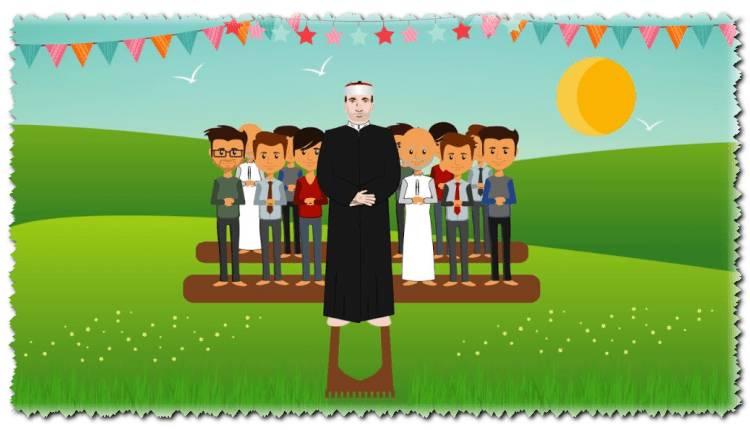 تعرف على كيفية أداء صلاة عيد الأضحى المبارك بالخطوات من خلال هذا الفيديو .