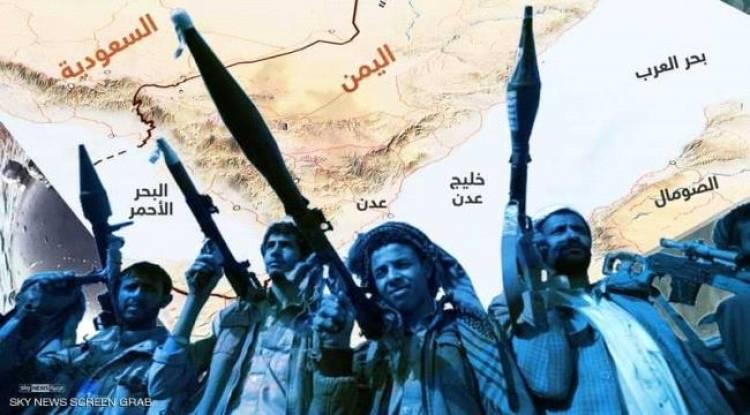 نشرة اماراتية: ميليشيا_الحـوثي باتت تمثل تهديداً كبيراً للاقتصاد العالمي