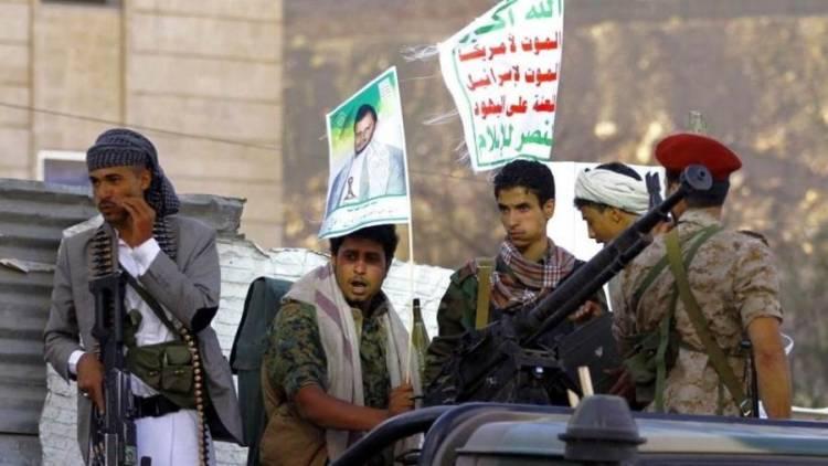 مليشيا الحوثي تدمج لجانها الشعبية بالأجهزة الأمنية بقرار غير معلن