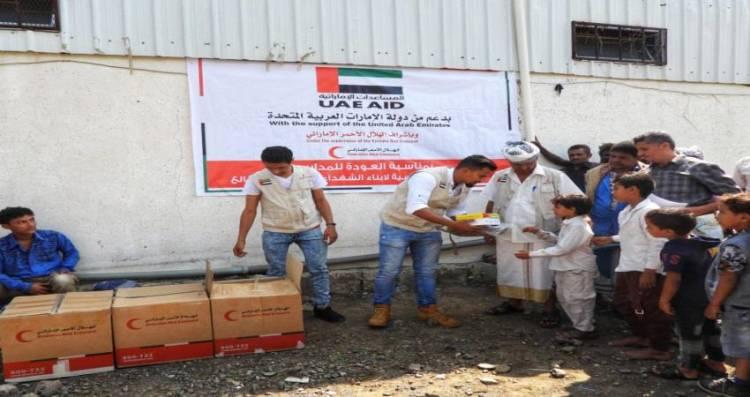الهلال الأحمر الإماراتي يدشن حملة العودة إلى المدرسة في محافظة #الضـالع