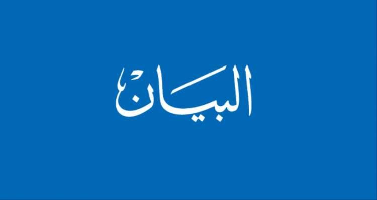 صحيفة اماراتية: الإمارات لا يمكن أن تتخلى عن اليمن وشعبه