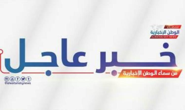 عاجل : التلفزيون السوري: أنباء عن عدوان تركي على أحد مواقع قوات سوريا الديمقراطية في تل طويل بمحافظة الحسكة