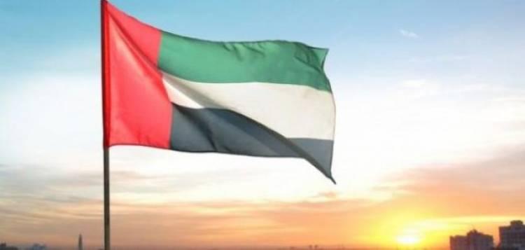 الإمارات تدعم قطاع التعليم في اليمن بتأهيل 346 مدرسة