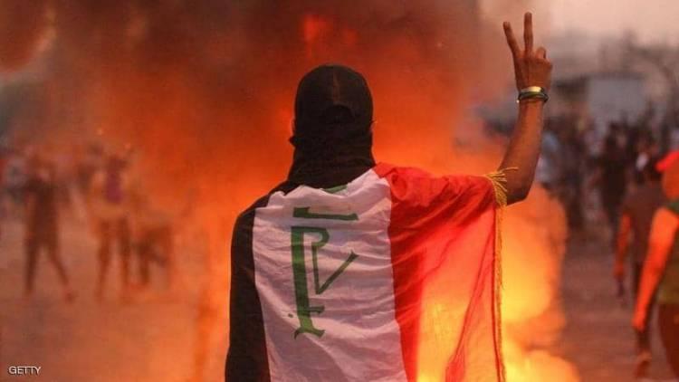 """الحكومة العراقية تواجه المظاهرات بـ""""حزمة إصلاحات"""" جديدة"""