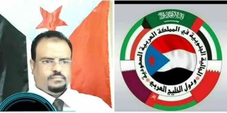 الشيخ عبدالله الحضرمي : الجالية الجنوبية توافق على طلب استقالة عبدالله باخريبه