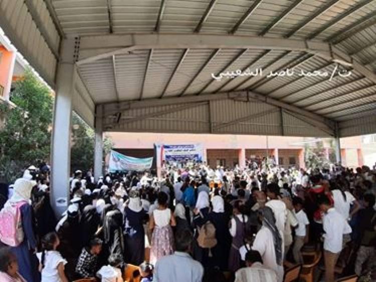 محافظ الضالع يدشن حفل تكريم أوائل الطلاب والمعلمين بمدرسة الجليلة بالضالع