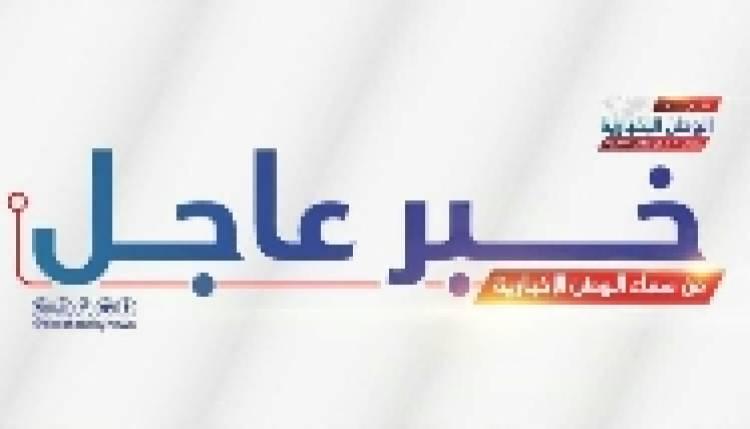 عاجل : إطلاق نار لتفريق متظاهرين في بيروت احتجاجا على تردي الأوضاع المعيشية