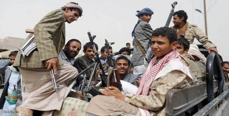 صحيفة عربية : العبث الحوثي.. كتب منعدمة و234 تعديلاً طائفياً على المناهج