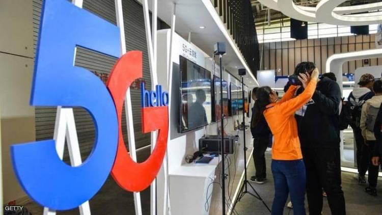 رسميا.. الصين تطلق مشروع الجيل السادس للاتصال