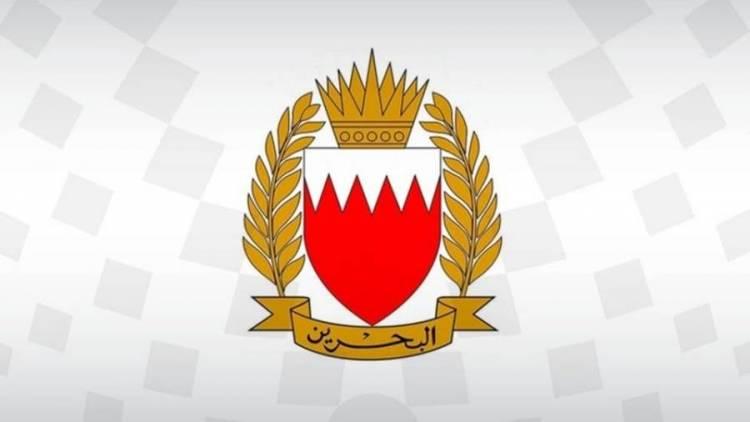 البحرين تلقي القبض على عناصر إرهابية كانت تعتزم تنفيذ أعمال شغب