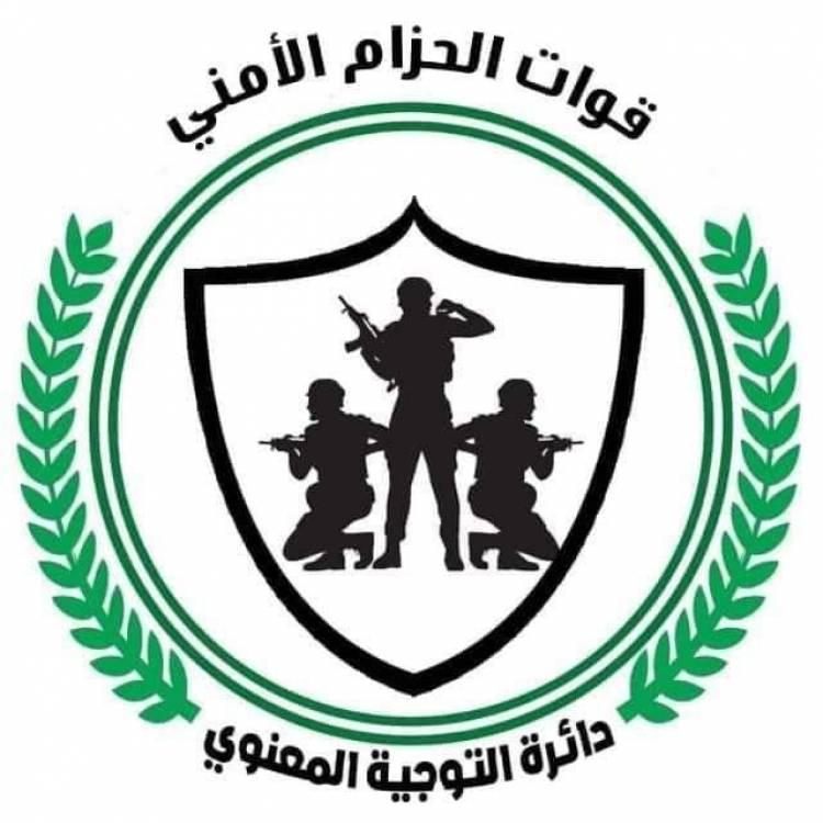 حزام ابين يصدر بيانا هاما بعد عمليات ارهابية استهدفت قيادات امنية بمودية أبين