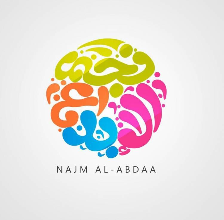أكثر من 150 مشارك ومشاركة في مسابقة نجم الإبداع