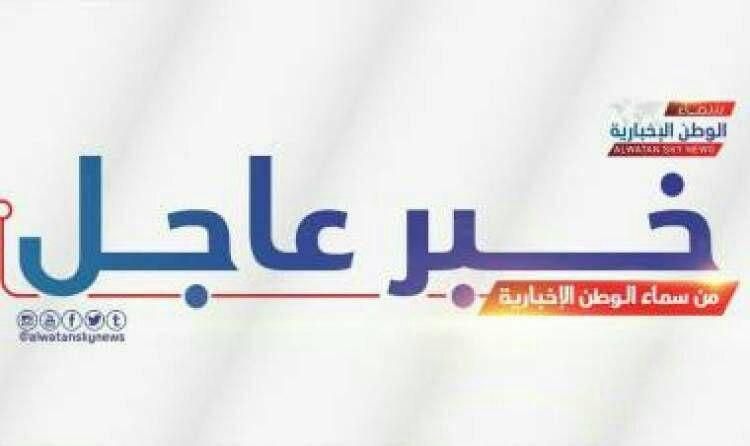 عاجل : عناصر مسلحة مجهولة تطلق النار على نقطة للحزام الأمني في قطاع أحور بمحافظة ابين