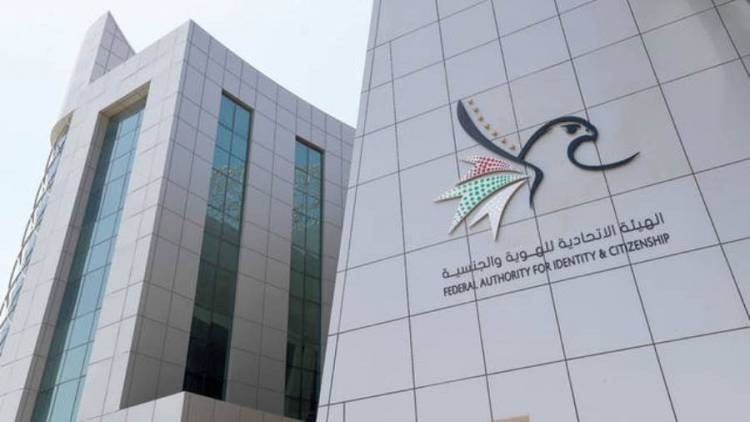 الإمارات تعلن عن تسهيلات كبيرة للحصول على تأشيرات الدخول والجنسية