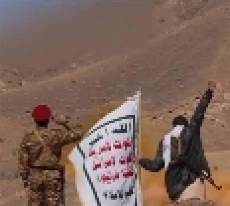 بعتاد التحالف وتواطئ الاصلاح.. الحوثي لن يتوقف إلا على تخوم السعودية