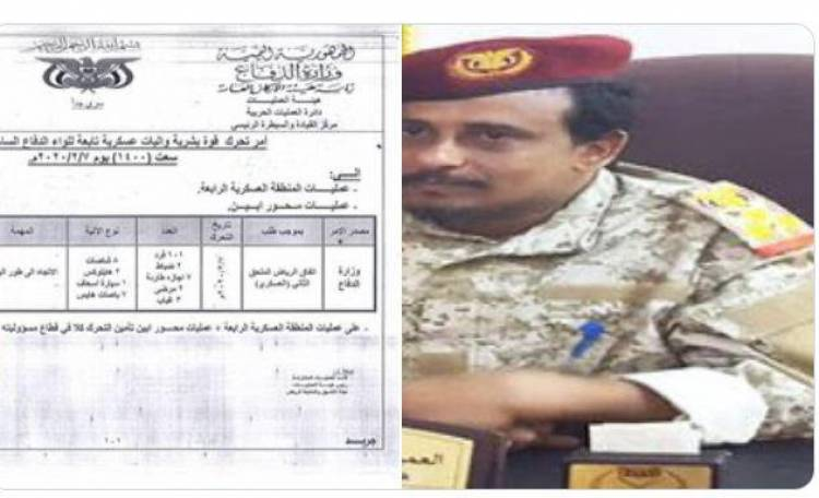 جنوبيون يحذرون من عودة الارهاب الى الجنوب تحت غطاء تنفيذ اتفاق الرياض