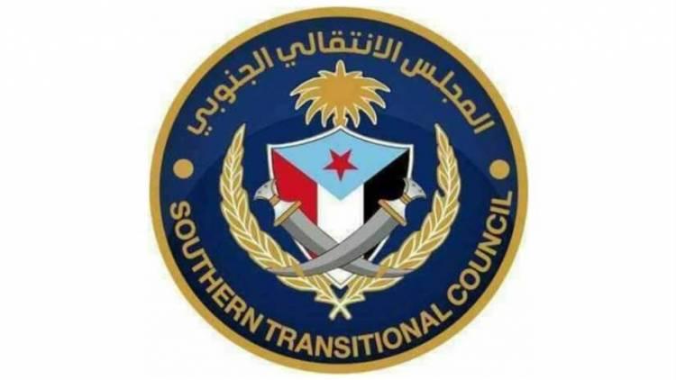 """""""المجلس الانتقالي"""" يصدر بيانا حول ما يحدث في عدن"""