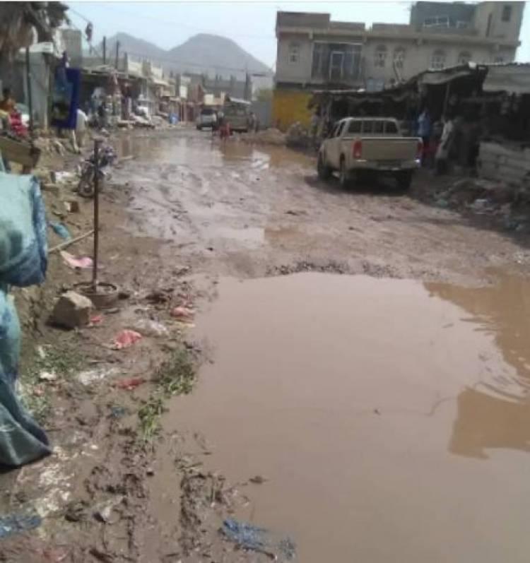 الأمطار تعطل مشروع تطوير سوق ردفان