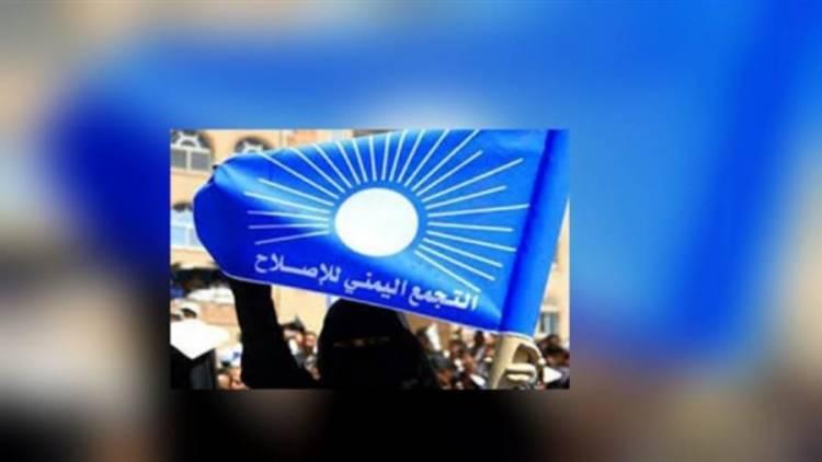 أبين .. حزام ومقاومة أحور يحذران قوات الإصلاح