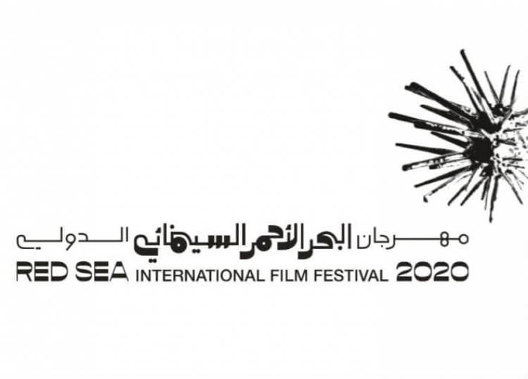 تأجيل أول مهرجان سينمائي بالسعودية للوقاية من كورونا