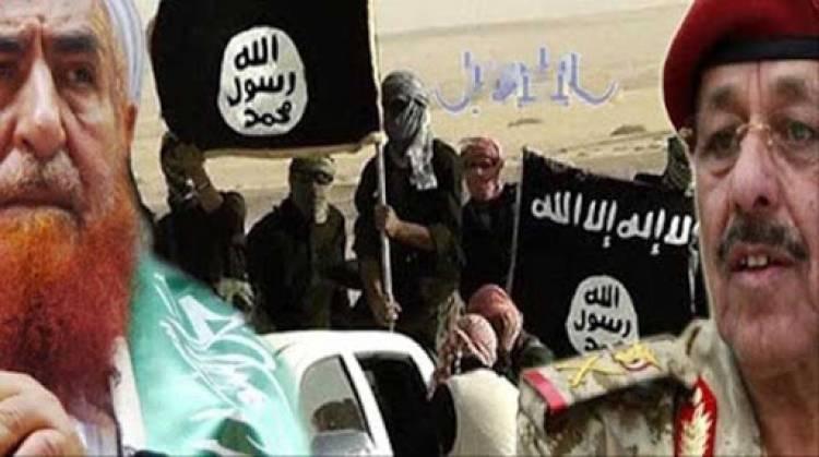 بالأسماء: تقرير مفصل يثبت علاقة حزب الإصلاح الإخواني بالتنظيمات الإرهابية.