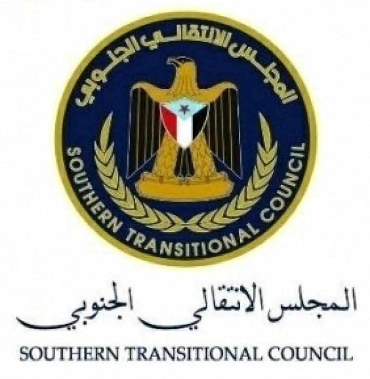 عاجل : المجلس الانتقالي الجنوبي يصدر بيانا مهما حول آخر الأحداث التي شهدتها العاصمة عدن ( نص البيان )