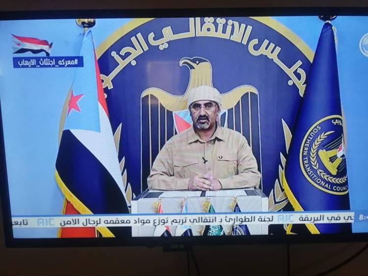 نص كلمة الرئيس الزبيدي بعد تحشيد مليشيات الإخوان قواتها بإتجاه الجنوب
