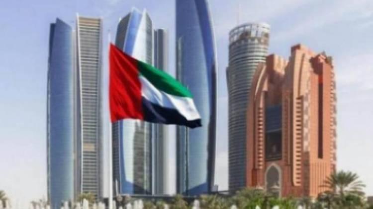 صحيفة: من حق كل مواطن في دولة الإمارات أن يباهي العالم بقيادة لا تعرف المستحيل