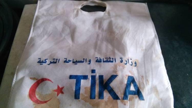 استياء واسع من توزيع لحوم تركية في العاصمة عدن.. والاتهامات لهذه الاطراف!