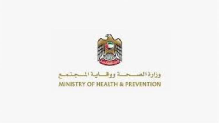 الإمارات تسجل 894 إصابة جديدة بفيروس كورونا