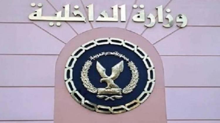 الداخلية المصرية: ضبط خلية إخوانية على صلة بقناة الجزيرة القطرية